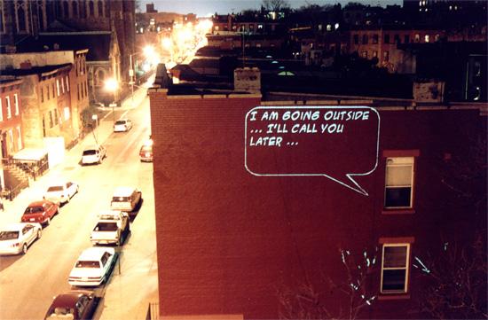sms art street